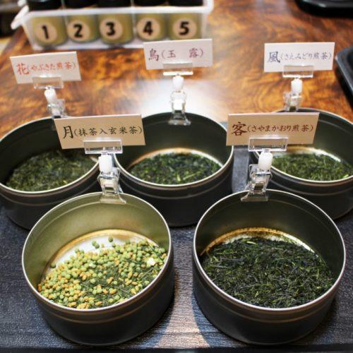 茶歌舞伎体験画像